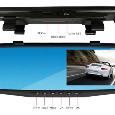 Видеорегистратор 1080 FULL HD с 4,3